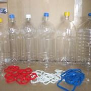 Бутылка (полиэтиленовая) пэт для пищевого, хозяйст фото
