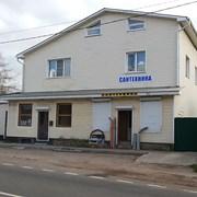 Здание в Серебряных Прудах продам фото