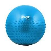 Мяч гимнастический полумассажный Starfit GB-201 75 см антивзрыв, синий фото