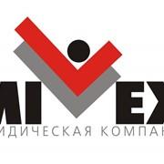Юридические услуги, регистрация предприятий фото