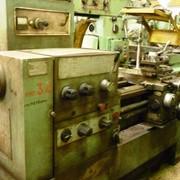 Станок токарно-винторезный 16Е16КВ (РМЦ750мм.) фото
