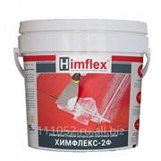 Эпоксидная затирка для швов химически стойкая Химфлекс 2Ф фото