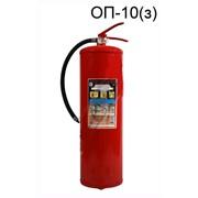 Огнетушитель порошковый ОП-10 фото