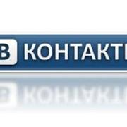 Просування Вконтакті фото