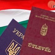 Гражданство, вид на жительство, статус беженца Украины и Венгрии. фото