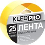 Двусторонняя клейкая лента KLEO PRO фото