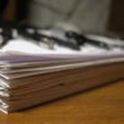 Разработка экологической нормативной документации