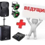 Тамада и диджей dj в Алматы фото