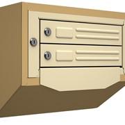 Антивандальный почтовый ящик Кварц-2, бежевый
