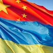 Бизнес с Китаем фото