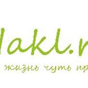 Система автоматического импорта накладных eNakl фото