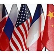 Печать на флагах и знаменах фото