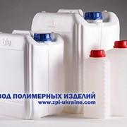 Тара пластиковая для бытовой химии фото