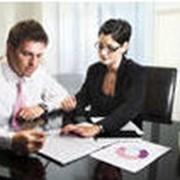 Услуги по реализации бизнеса фото