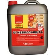 Биопирен огнебиозащита огнезащита древесины антисептик 450-1 группа фото
