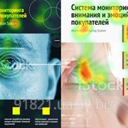 Ай-трекинговые исследования главных страниц, макетов сайтов, лендинга фото