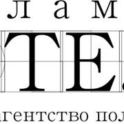 Изготовление объемных букв фото