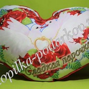 Подушка - сердце Сладкая парочка фото