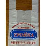 Полиэтиленовые пакеты для сыпучих продуктов (сахар, гречка, рис, манка, пшено, горох, семечки, орехи, макаронные изделия, кукурузные палочки_ фото