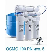 Фильтр для воды Аквафор Осмо 100 Pn Исп. 5 фото
