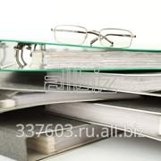 Ведение бухгалтерского учета фото