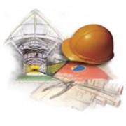 Ремонтно-строительные и сантехнические работы. фото