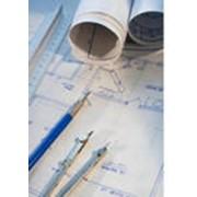 Проведение ремонтных и проектных работ фото