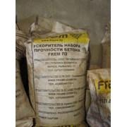Ускоритель пластификатор для бетона FREM П2 фото