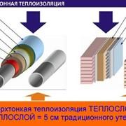 Жидкая керамическая теплоизоляция ТЕПЛОСЛОЙ - фасад фото