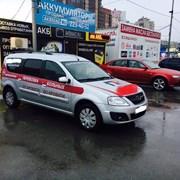 Перевозка лежачих больных Челябинск фото