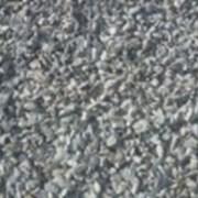 Шлак металлический фото