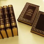 Книги для домашней библиотеки фото