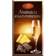 Ананасы в шампанском шоколад молочный фото