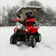 Детский Квадроцикл Armada C50 фото