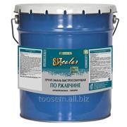 Грунт-эмаль по ржавчине голубая быстросохнущая ВИТ color 18 кг. фото