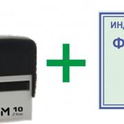 Штамп на автоматической оснастке GRM фото