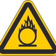 Знак предупреждающий Д11 фото