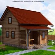 Дома каркасные деревянные из цельного бруса фото