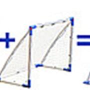 Weekend Разборные ворота-трансформеры для футбола, флорбола, гандбола «Vinger 2 в 1» (183х152х91,5 см, 122 х 91 х 61 см) фото