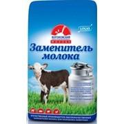 Заменитель молока LOGAS MILK премиум