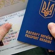 Шенгенская виза за 8 дней 200€ фото