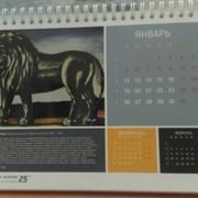 Календарь 130 гр, быстро календарь, Алматы, на заказ фото
