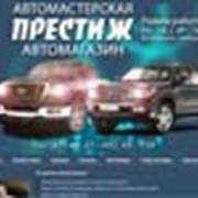 фото предложения ID 2253858