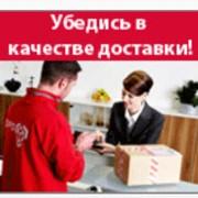 фото предложения ID 4165253