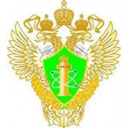 Лицензии Ростехнадзора (ФСЭТАН) фото