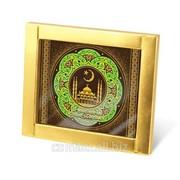 Шоколадная открытка С Праздником Ураза-Байрам! ШКг514.100-зкг фото