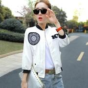 Куртка женская 44643835758 фото