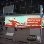 Реклама в аэропорту Борисполь Киев Размещение во всех терминалах Реклама наружная и в залах вылета и прилета Размещение рекламных материалов Бортовые издания фото
