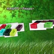 Кашпо «Лардо» декоративные, пластиковые фото