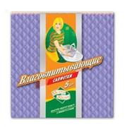 Салфетки влаговпит.5 шт/уп. 2072 CD (10-60) фото